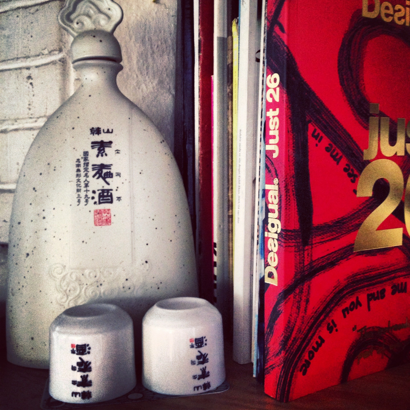 Sake bottle and glasses