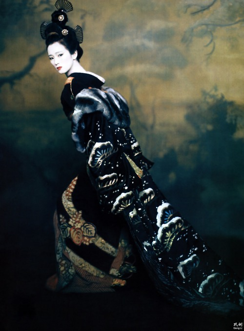 memories of Geisha, Vogue