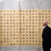 Chinese Contemporary Art exhibition called Tranformation is at Istanbul Modern Museum