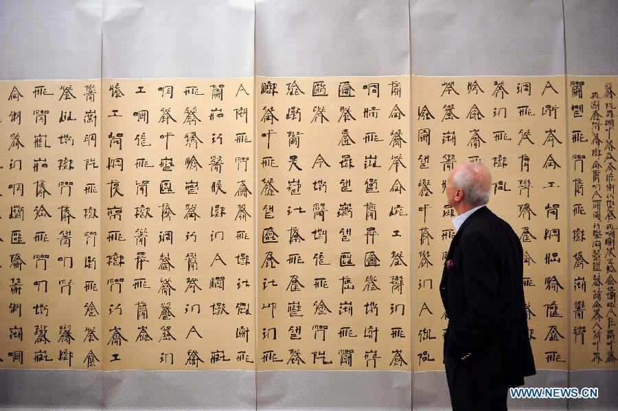 Chinese calligraphy art by Xu Bing at Museum of Modern Art in Istanbul